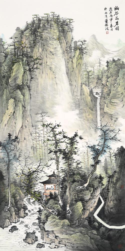 幽谷品茗68x136cm2016年.jpg