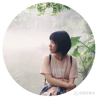 杨秋璇.jpg