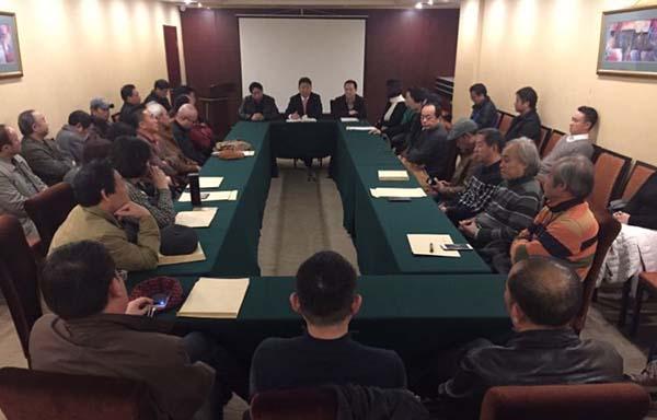 海淀美协第五届理事会第一次会议选举新一届主席团人选.jpg