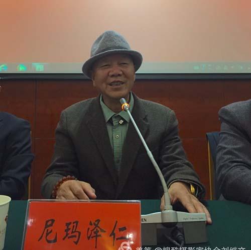 原中国美协副主席尼玛泽仁讲话.jpg