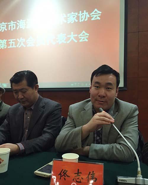海淀区委宣传部副部长佟志伟代表区委宣传部讲话.jpg
