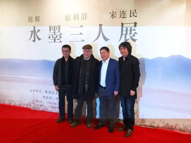 三位艺术家与老师杜大恺先生.jpg