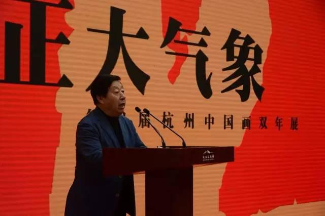 中国美术家协会主席刘大为致辞.jpg