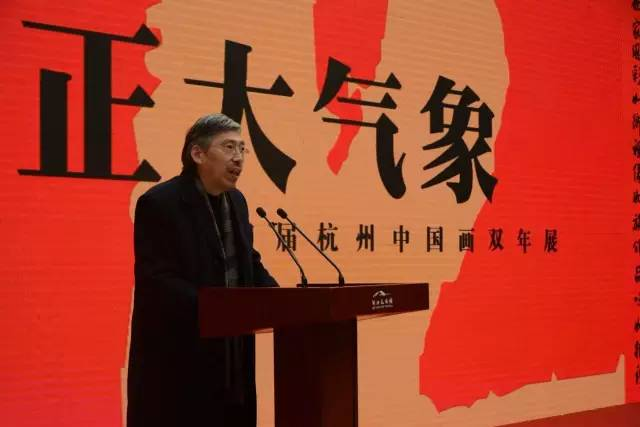 省文联党组书记、副主席、书记处常务书记田宇原致辞.jpg
