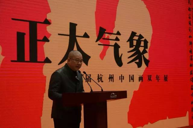 中国文联副主席、省文联主席、中国美院院长许江致辞.jpg