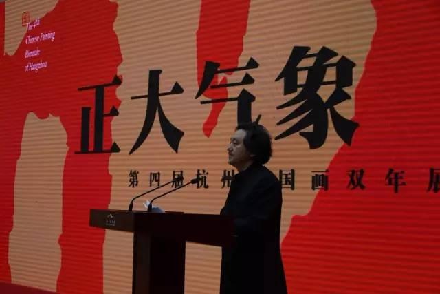 省文联党组成员、副主席、书记处书记马锋辉主持开幕式.jpg