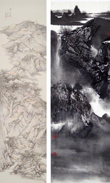 南京中国画教学研讨会ppt最新205.jpg