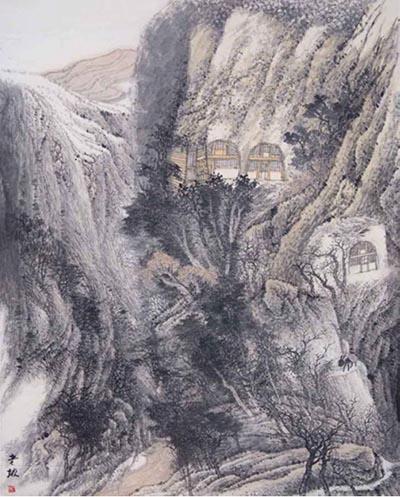 南京中国画教学研讨会ppt最新219.jpg