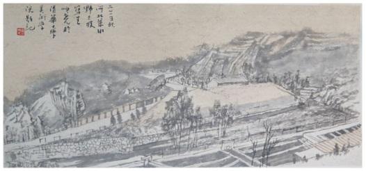 南京中国画教学研讨会ppt最新472.jpg