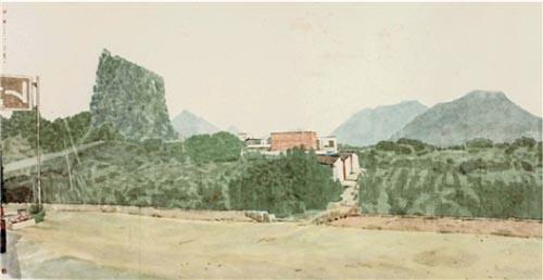 南京中国画教学研讨会ppt最新1332.jpg