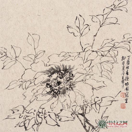 《北京的春天》写生系列九.jpg