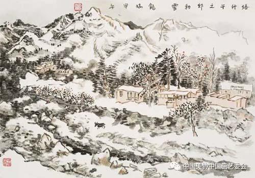 龙瑞      《塔什干之郊初雪》.jpg