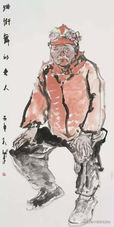 孔紫     《跳街舞的老人》.jpg
