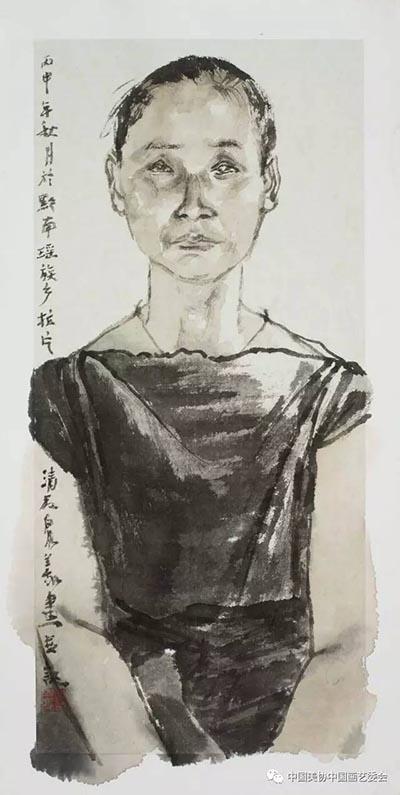 刘泉义   《瑶山古塞人物写生》一.jpg