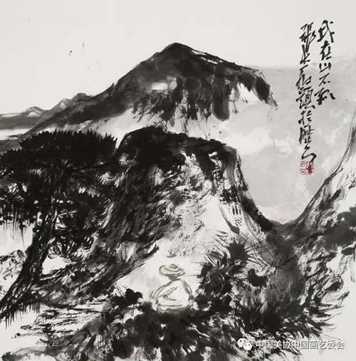 张志民     《我在山不孤》.jpg