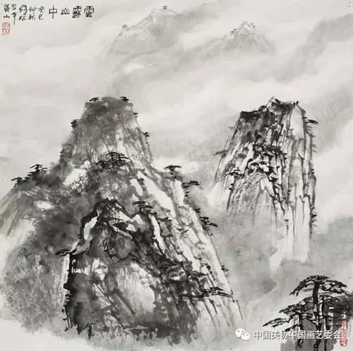 张松     《云雾山中》.jpg