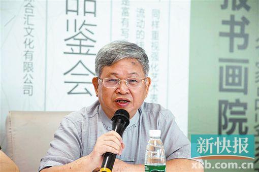 广东省书协主席张桂光.jpg