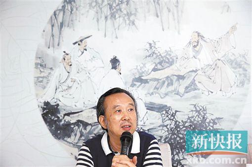 广州画院原副院长孙戈.jpg