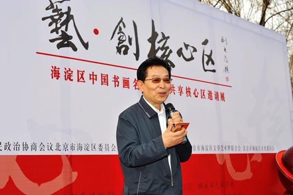 中共中央宣传部原秘书长、中国政研会副会长官景辉先生致词.jpg
