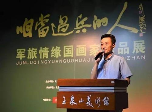 策展人、玉泉山美术馆馆长陈明致辞.jpg
