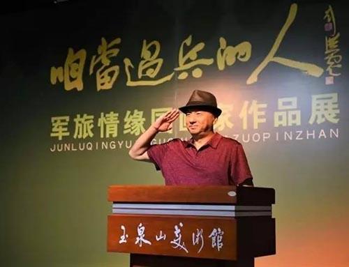退伍老兵代表、中国美术学院教授孙人致辞.jpg