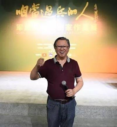 著名画家李宝林宣布展览开幕.jpg