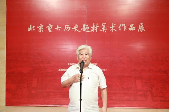 北京重大历史题材美术作品创作工程文史专家代表马振生发言.jpg