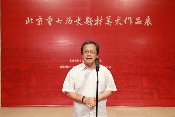 中国文联副主席冯远致辞.jpg