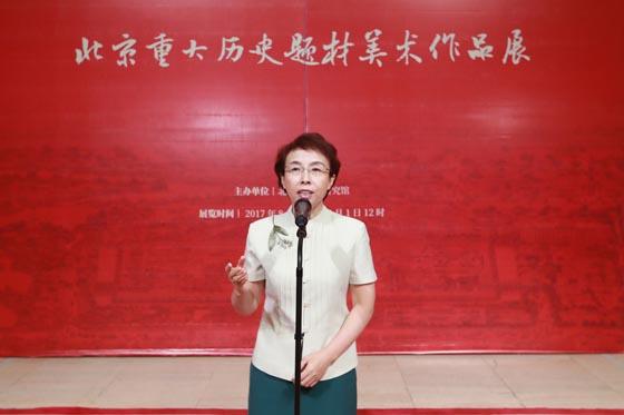 北京市政府副市长程红致辞.jpg