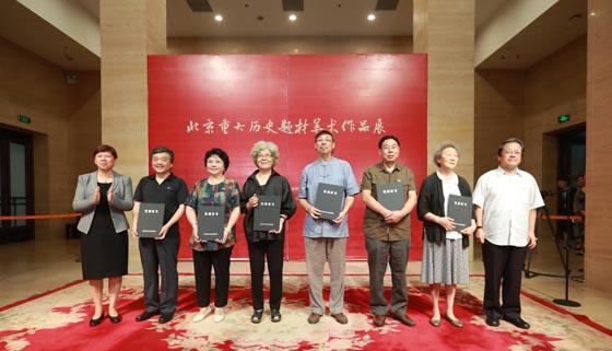 中国文联副主席、中央文史馆副馆长冯远,北京市常委、统战部部长齐静为画家颁发证书.jpg