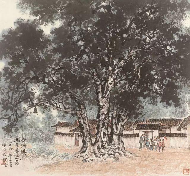 《沙洲坝毛主席故居》   52×56cm   中国美术馆藏  1963年.jpg