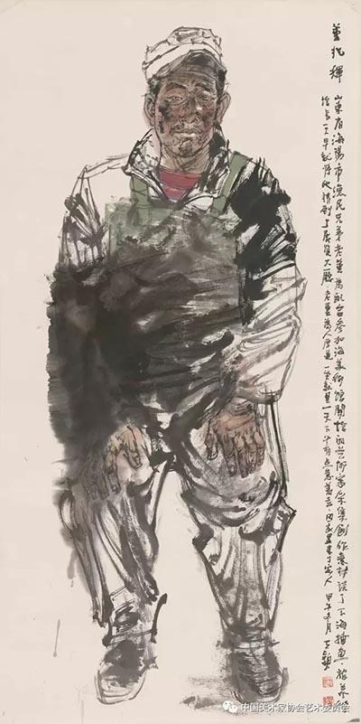 邹立颖 《青岛渔民》 优乐娱乐.jpg