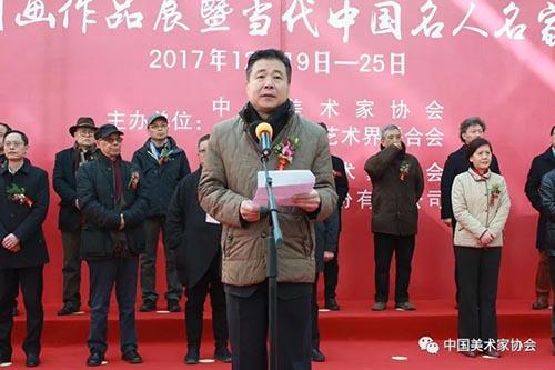 中国美术家协会副秘书长杜军致辞.jpg
