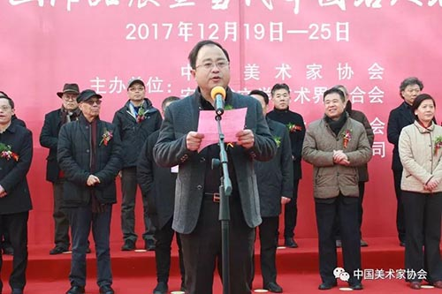 中国宣纸股份有限公司副董事长、总经理朱大国致辞.jpg