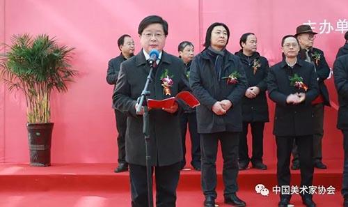 中国宣纸股份有限公司党委书记、董事长胡文军主持开幕式.jpg