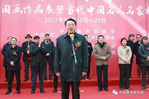 省委常委、宣传部长虞爱华宣布展览开幕.jpg