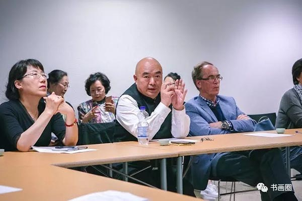 中国画家尹沧海以《画以诗为魂》作主题发言.jpg