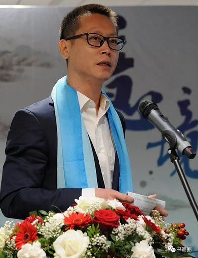 中国驻荷兰使馆文化处主任杨晓龙在开幕式上致辞.jpg