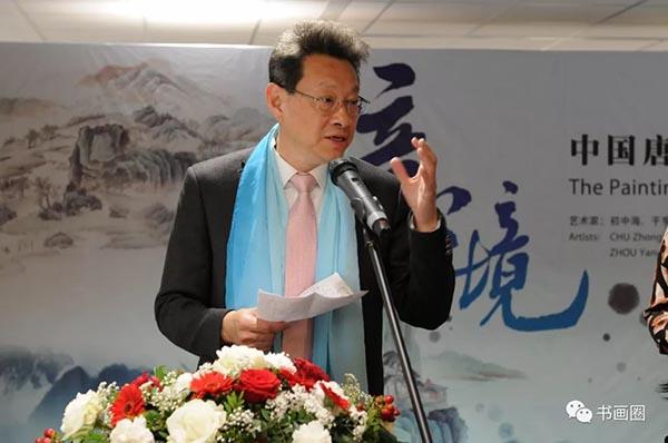 江苏省文化厅副厅长马宁在开幕式上致辞.jpg