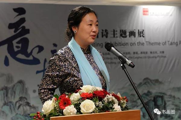 海牙中国文化中心主任孙蓓在开幕式上致辞.jpg