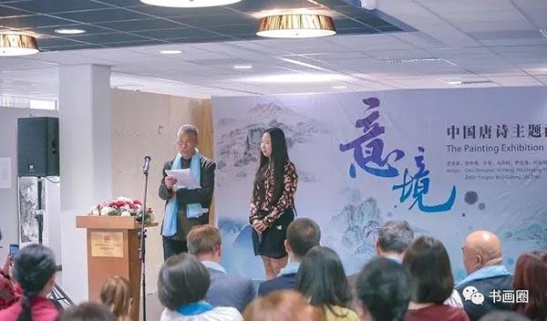 中国艺术家代表初中海在开幕式上致辞.jpg