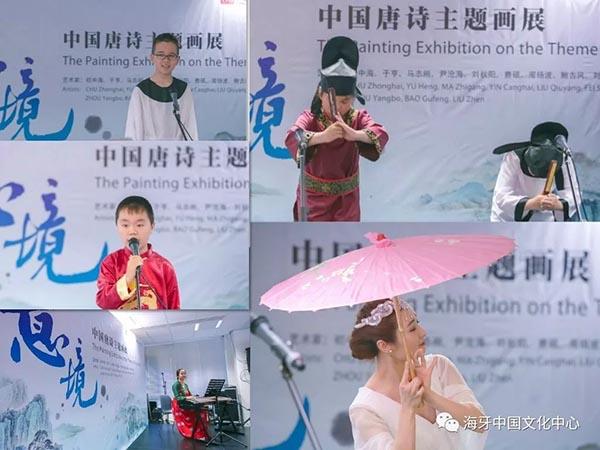 荷兰中文学校的学生朗诵唐诗以及江苏省的舞蹈演员用古典舞诠释唐诗意境.jpg