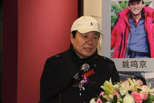 河北大学教授  保定画院院长  袁辉 先生致辞.jpg