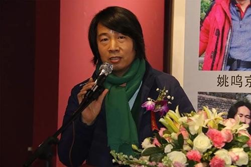 中国美协会员 青年人物画家 孟刚 先生致辞.jpg