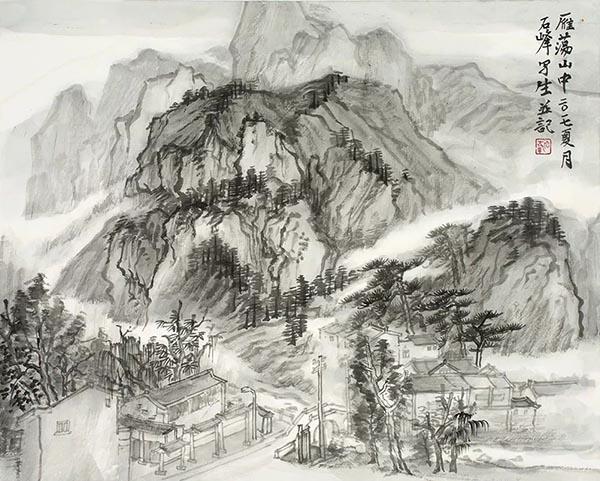《燕荡山中》  42 x 53cm.jpg