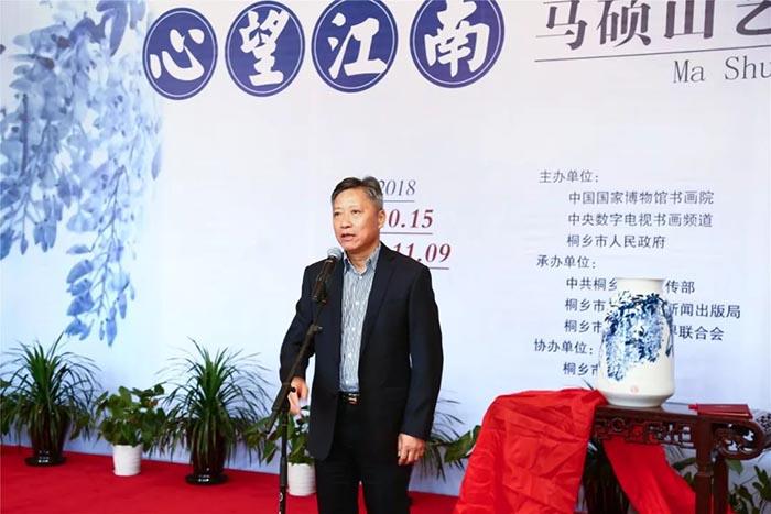 桐乡市人大常委会副主任费玉林宣布展览开幕.jpg