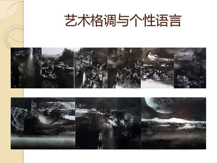 陈辉传承与发展——回眸中央工艺美术学院