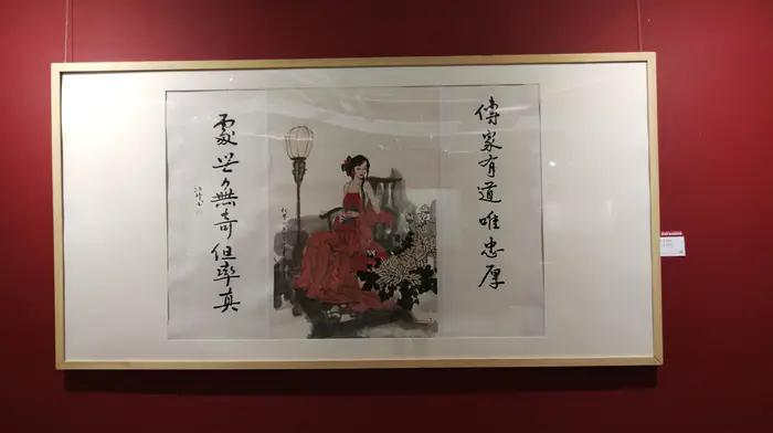 杨沛璋2.jpg