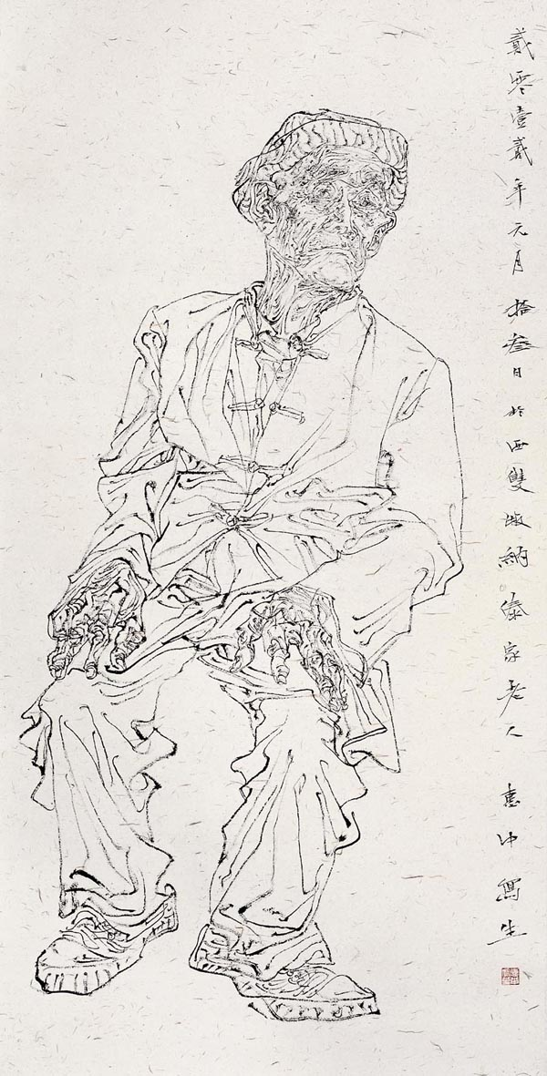 老寿星背面手绘图