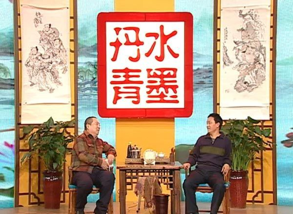 ARTIST_NAME视频中国教育电视台一套《水墨丹青》张立奎